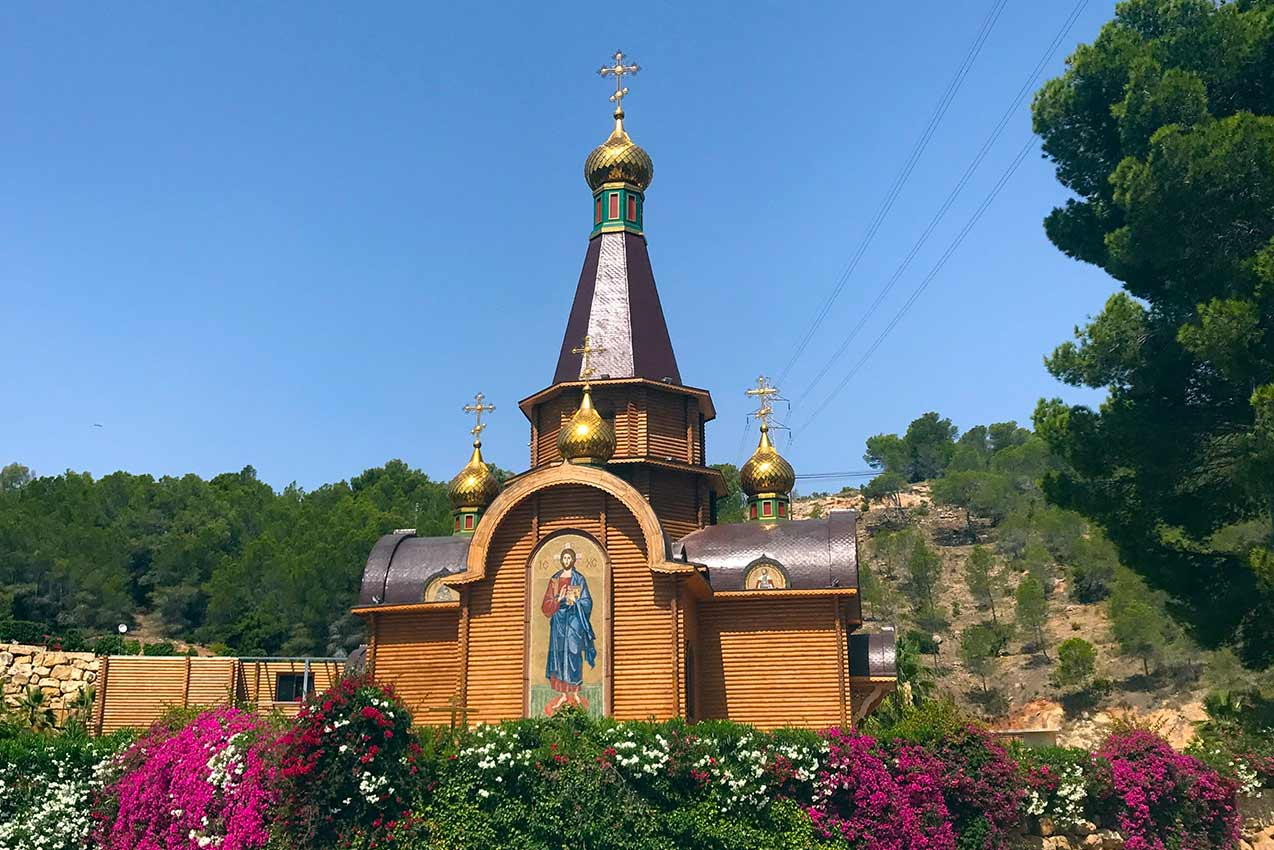 Visit the magnificent Orthodox Church